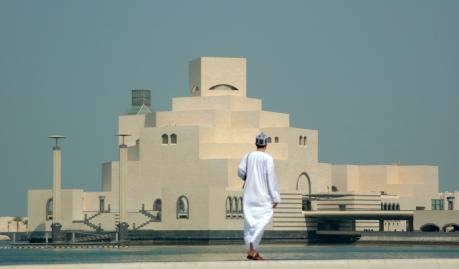 siteG_arabe_museu2