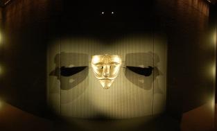 siteG_peixe_museu_esfinge